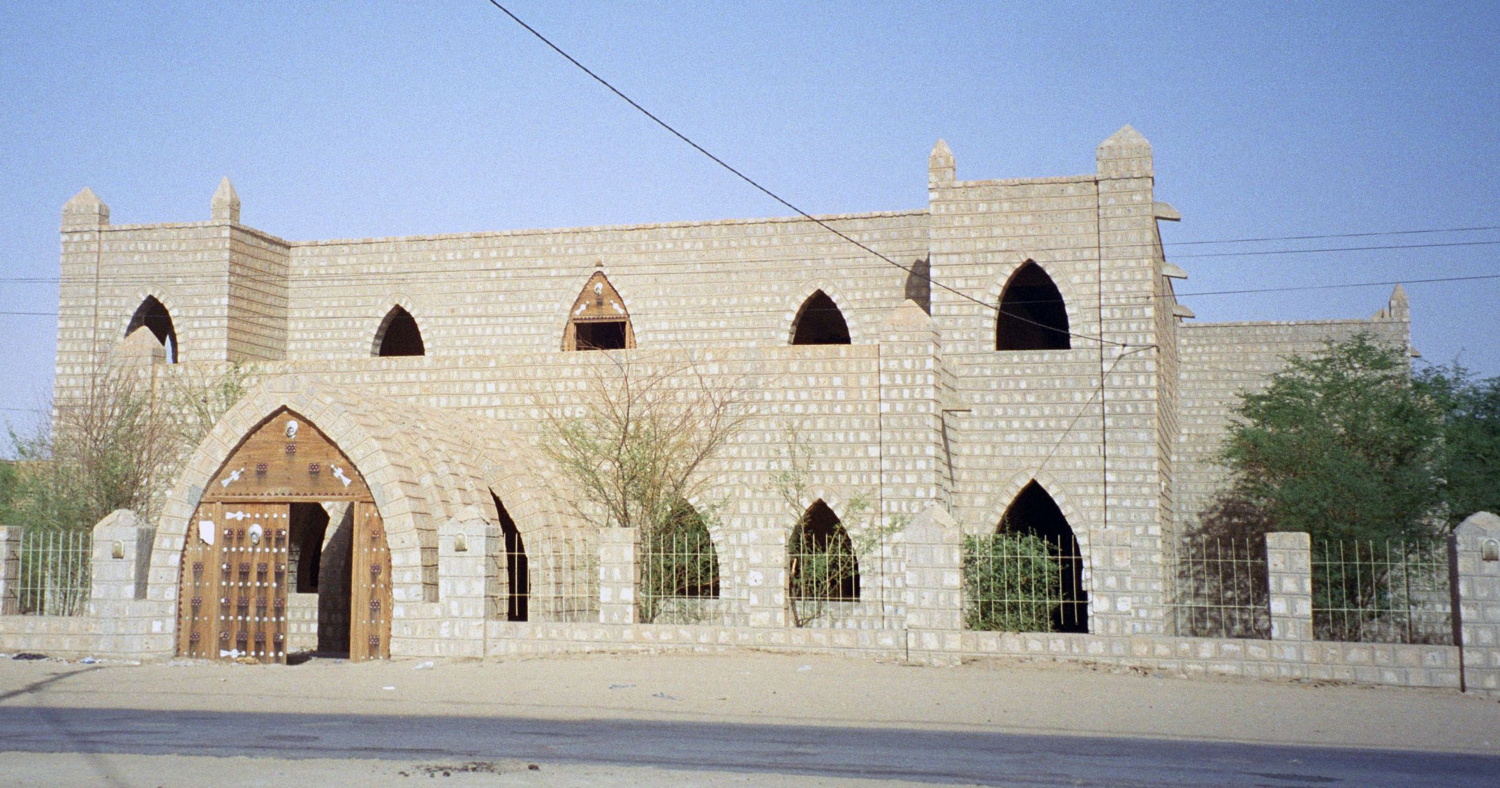 The Ahmed Baba Institute in Timbuktu
